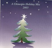 A Chinespie Holiday Mix
