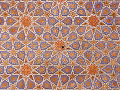 Isfahan Tile Ceiling