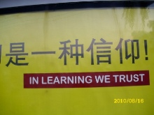 Poster on Learning