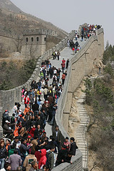 Crowd on the Great Wall