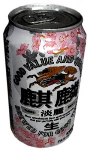 Beer and  Cherry Blossom